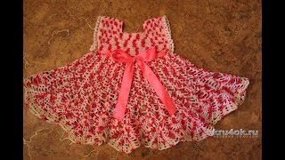 Crochet Patterns| For |crochet Baby Dress| 2972
