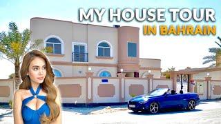MY HOUSE TOUR IN BAHRAIN   IVANA ALAWI