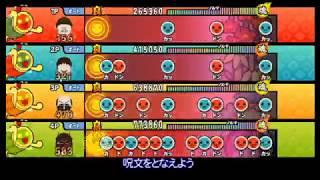 【太鼓の達人 Wii4】スクロール・ミカ【全難易度同時再生】