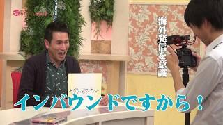 2019/03/04放送・知ったかぶりカイツブリにゅーす