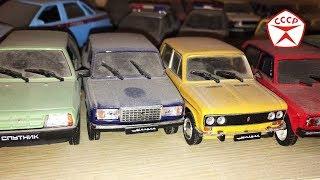 😍 Внушительная Коллекция Советских Моделей 🚗 Автомобилей Времен СССР