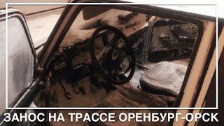 Снежный занос. Оренбург. Обращение к В. Путину | январь 2016