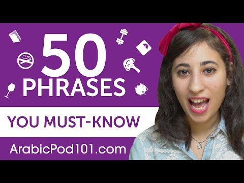 50 Phrases Every Arabic Beginner Must-Know