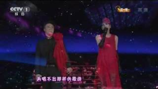 "china wonderful music"" because of the love"" -- Faye Wong & Eason Chan.  live version"