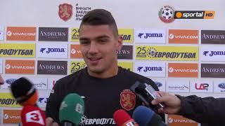 Димитър Евтимов: За всеки един футболист е гордост да бъде повикан в националния отбор