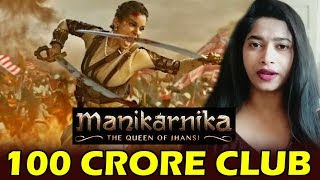 Manikarnika Enters 100 CRORE CLUB | Kangana Ranaut