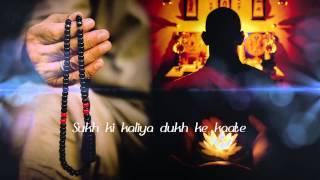 Tora Man Darpan by Priyanka Chitriv | Devotional   - YouTube