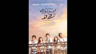 Sassy Go Go   Hold On There OST Whistle Soundtrack