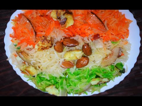 Tiranga Zarda Republic Day Special ||Desert Recipe|| Navratan Zarda Recipe||Must Try