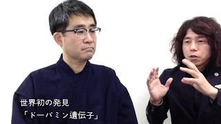 世界初の発見をする方法:糸川昌成先生 朝ドラひよっこ医療監修者