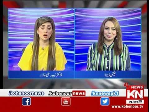 Kohenoor@9 With Dr Nabiha Ali Khan 25 February 2021 | Kohenoor News Pakistan