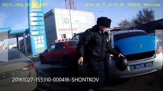 Гаи Астана-Охота на Арсюху(Анонс МакСимальный РеПост)