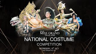 Miss Grand Thailand 2019 : National Costume Competition