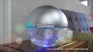 水濾式空氣淨化機sirmate #cagua #殺菌#香薰#過濾