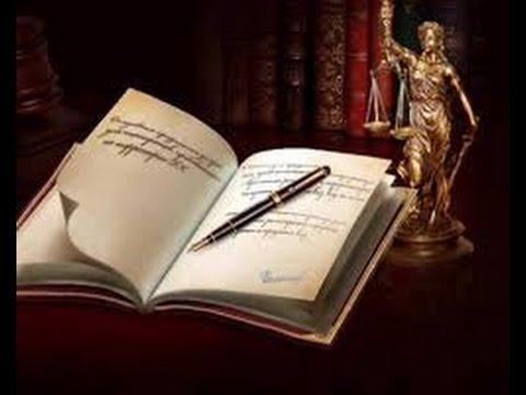 Законы и другие нормативно правовые акты РФ по обеспечению безопасности