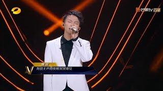 [Vietsub LIVE] Cá lớn - Châu Thâm | 大鱼 - 周深 (Super Vocal)