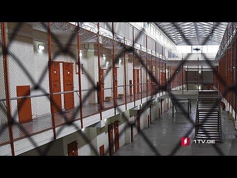 შემთხვევა გლდანის ციხეში mp3 yukle - mp3.DINAMIK.az