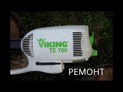 Элекротриммер Viking TE 700. Ремонт.Смазка выходного вала.