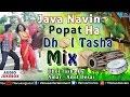 Dhol Tasha Mix : Best Marathi Lokgeete || Audio Jukebox