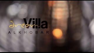 preview picture of video 'DreamVilla | Al Khobar - Al Nawras'