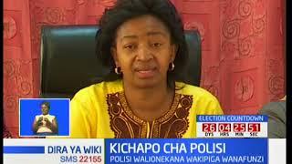 IPOA kufuatia tukio la polisi kuonekana wakichapa wanafunzi chuo kikuu cha Nairobi