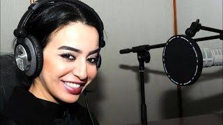 تحميل اغاني اريام - مرحبا MP3