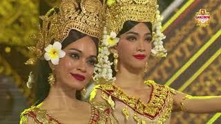 របាំអប្សរា (Apsara Dance) - Welcoming Miss Global International 2017 from 65 Countries.