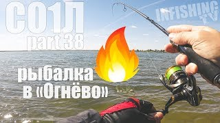 Озеро куяш отчеты о рыбалке