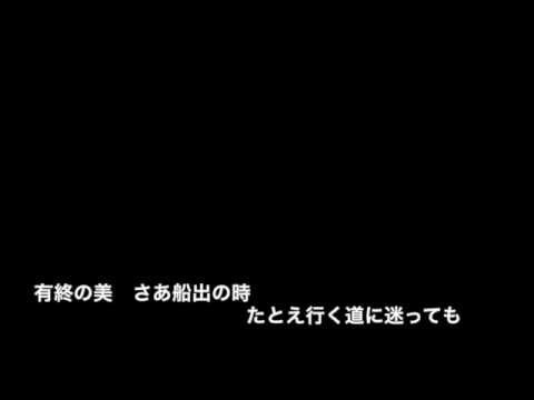 ガッツ3組~伴南小学校6年3組クラスソング~