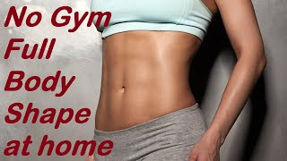 No Gym Full Body Workout | Simple Exercise In Home | No Need Of Coach