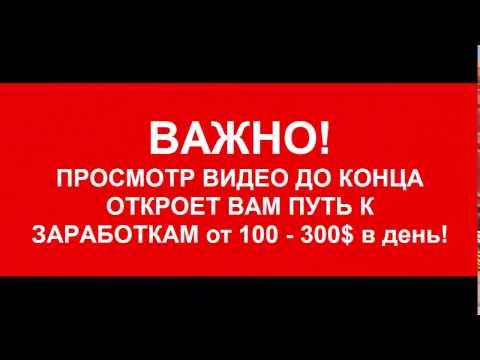 Чёрный список брокеров бинарных опционов 2019