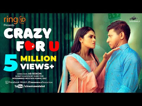 CRAZY for U || New Natok 2019 || Shamim Hasan Sarkar & Tasnia Farin | Bangladeshi Drama