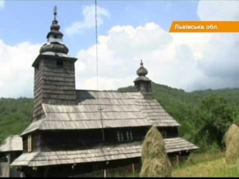 Развитие церкви в веках