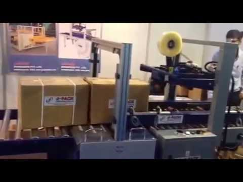 Carton Sealer Machine with Strapping (Combo Type)