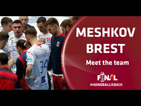 NOTHING can stop Мешков Брест! I Meet the team