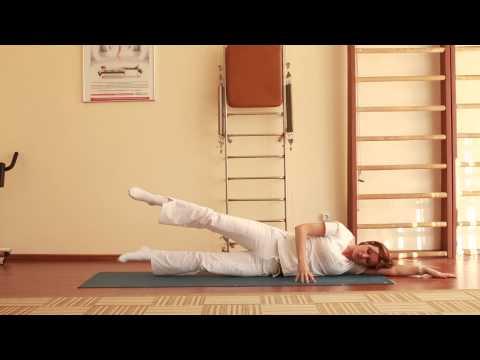 Искривление позвоночника лечебная физкультура упражнения
