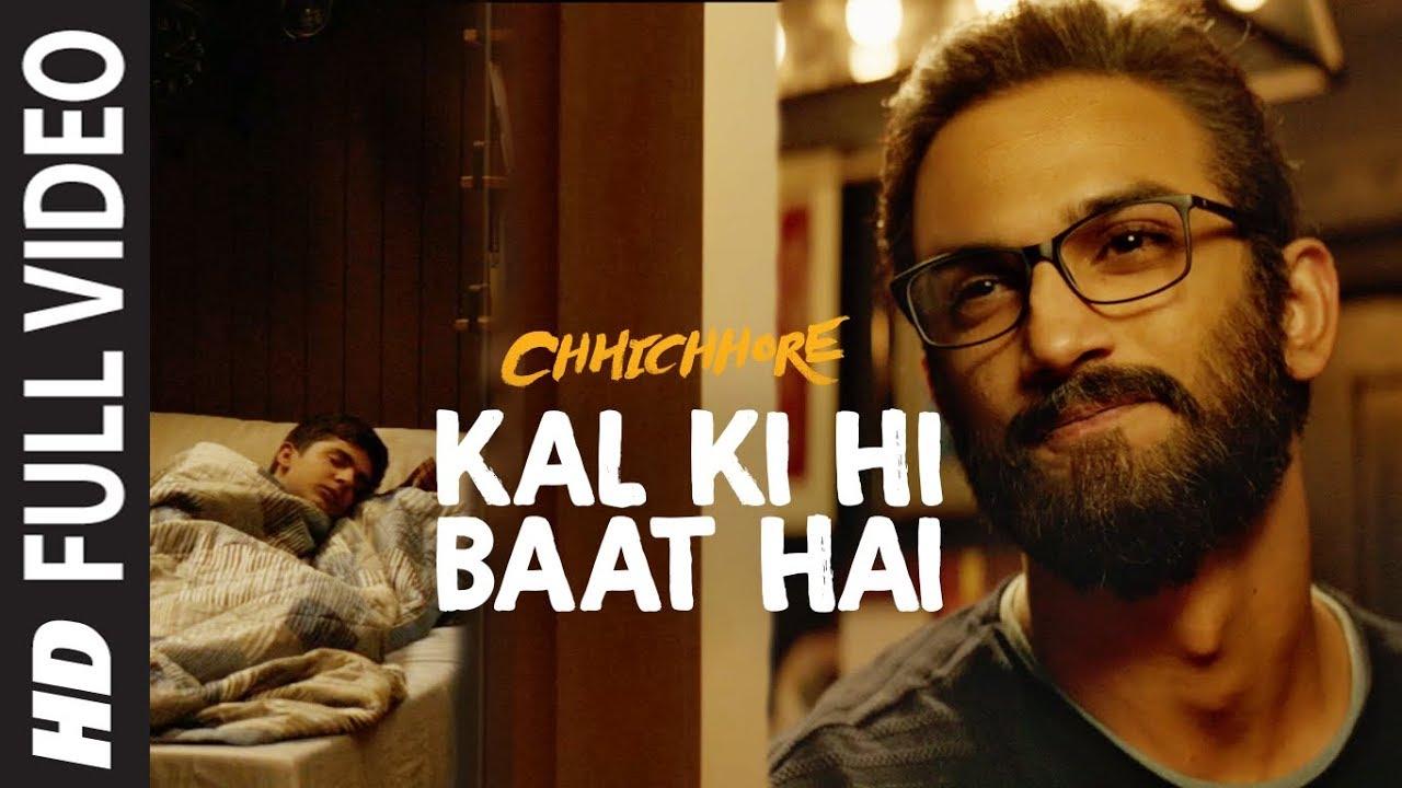 Kal Ki Hi Baat Hai Lyrics| K.K Lyrics