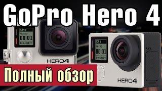 Съемки рыбалки на gopro hero4 black edition