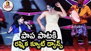 Rashmika LIVE Dance, Ahana Singing At Sarileru Neekevvaru Mega Super Event | Mahesh Babu