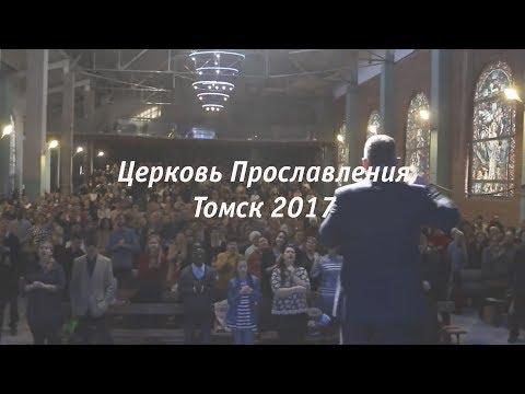 Церковь сергия в рогожской