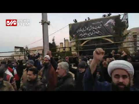 İran Halkı Operasyonları Sevinçle Karşıladı