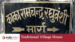 Traditional village house in Ujjain