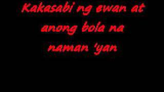 Apo Hiking Society - Ewan lyrics