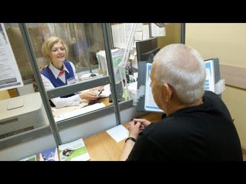 Прием заявлений на назначение и перерасчет пенсии