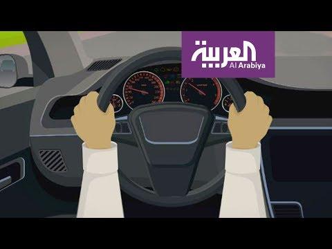 العرب اليوم - شاهد: كيف تمسك بمقود السيارة؟