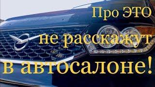 УАЗ Патриот/Ржавчина и Антикор спустя три года/Снимаем крылья и не только...
