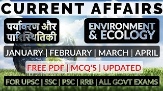 ENVIRONMENT & ECOLOGY CURRENT AFFAIRS (PART-2) | वातावरण तथा ईकोलॉजी करेंट अफेयर्स 2019