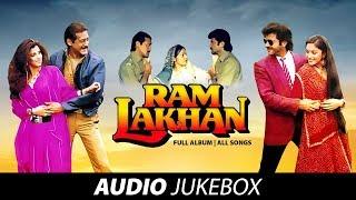 Ram Lakhan - All Songs | Full Album | My Name Is Lakhan