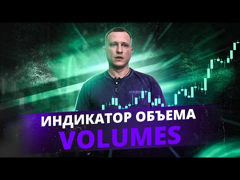 Скачать forex ultimate bot