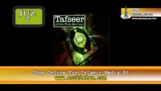 06 Tafseer - Juz 07 - Mufti Ismail Menk